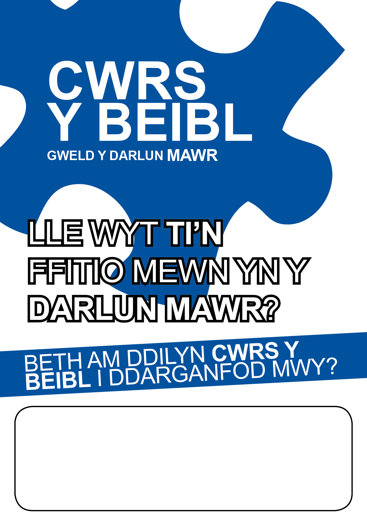 poster cwrs y beibl