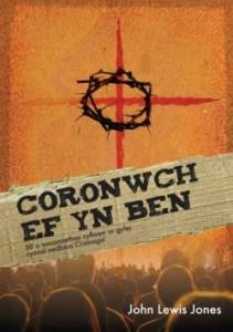 coronwchef