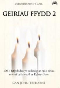 getimg-7