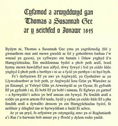 Medalau Gee | Cyngor Ysgolion Sul ac Addysg Gristnogol Cymru